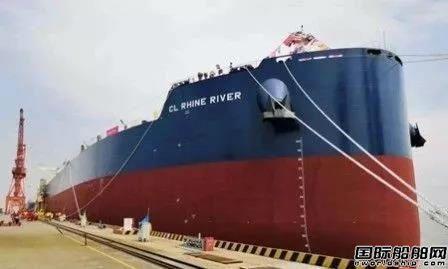 13亿元!国银租赁敲定新大洋造船8艘散货船订单