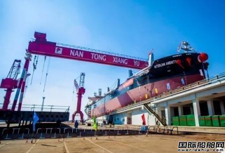 南通象屿再获日新海运2艘散货船订单