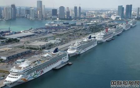 美国政府强制要求所有邮轮下船人员隔离14天