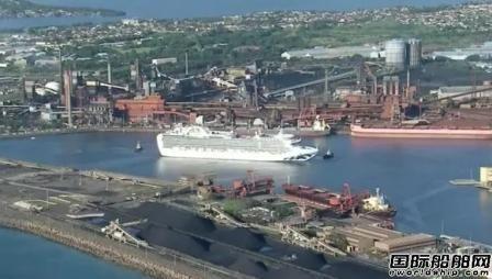 """""""红宝石公主""""号获准靠港约200名船员疑感染"""