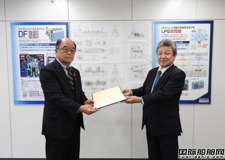 日本船企研发LPG重组气体燃料船获日本船级社AIP