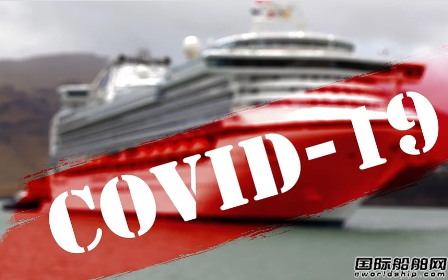 澳大利亚要求所有外国邮轮尽快离开