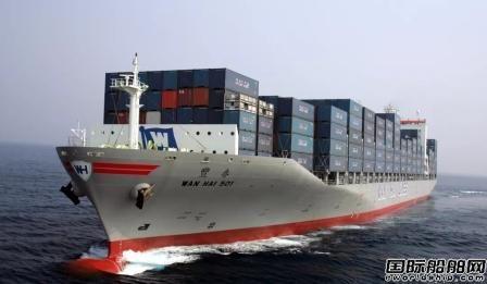 万海航运去年获利创四年新高今年仍有望盈利