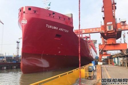 RAL一艘新交付集装箱船上一名船员确诊