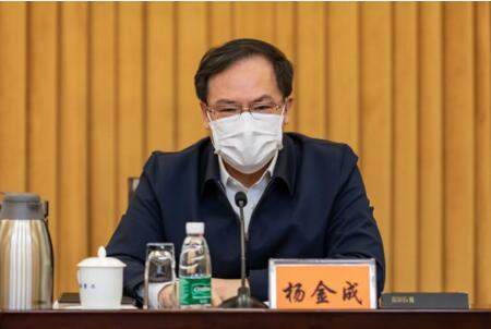 中国船舶集团召开安全生产视频会
