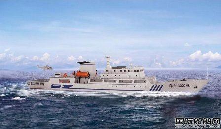 七�一所获得3000吨级海洋维权执法船设计合同