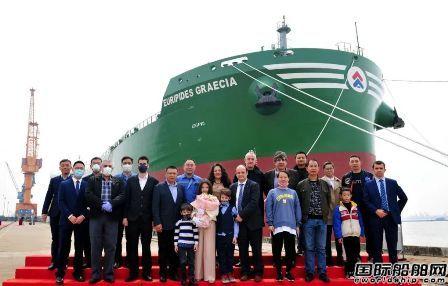 新扬子造船交付希腊船东1艘82000吨散货船