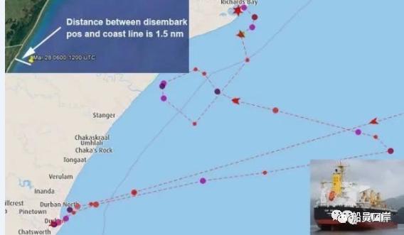 一货船船长和船员涉嫌将两名偷渡者扔下海