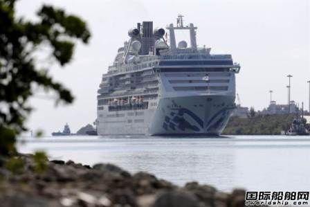 公主邮轮继续停航至6月底乘客可获全额退款