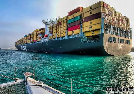 地中海航运确认遭到恶意软件攻击