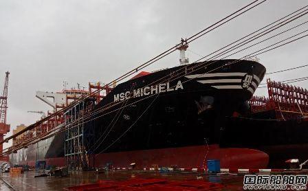"""舟山中远海运重工提前完成""""米凯拉""""轮脱硫改装工程"""