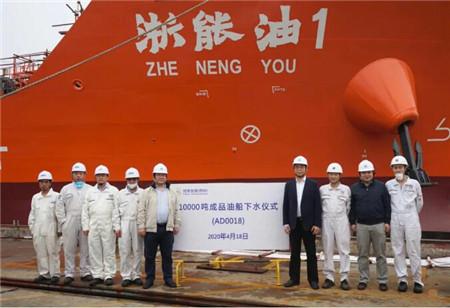 扬州金陵船厂1万吨成品油船顺利下水出坞
