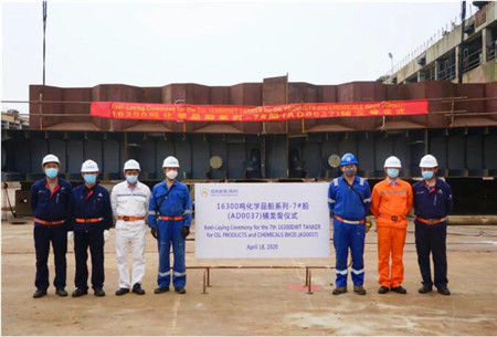 扬州金陵船厂一艘16300吨双燃料化学品进坞