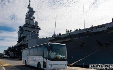 """法国""""戴高乐""""号航母1081名官兵确诊感染!"""