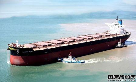 渤船重工一艘21万吨散货船出海试航