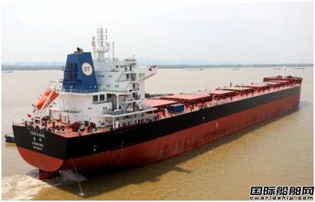 南京金陵船厂一船开工一船返航