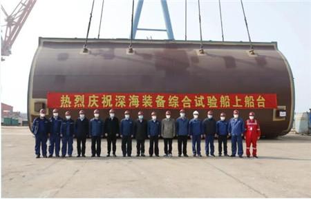 渤船集团建造深海装备综合试验船提前两周上船台