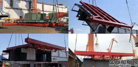 厦船重工2800客邮轮型客滚船分段建造顺利完工