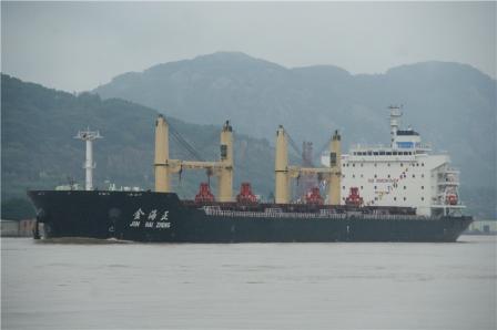 福建海运集团成功协助搜救遇险船舶及失踪人员