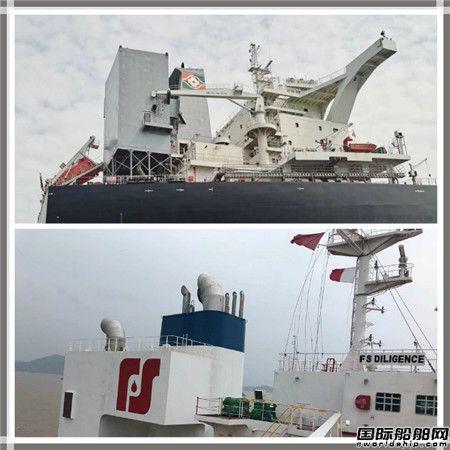 喜报:上海汇舸再次完成一日双船交付!