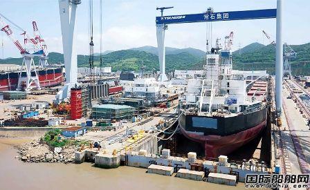 常石集团业绩连续三年增长旗下船厂接获44艘新船订单