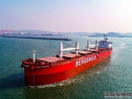 大连中远海运川崎交付一艘61000吨散货船