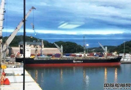 Gearbulk公司削减成本要求日本船东降低租金