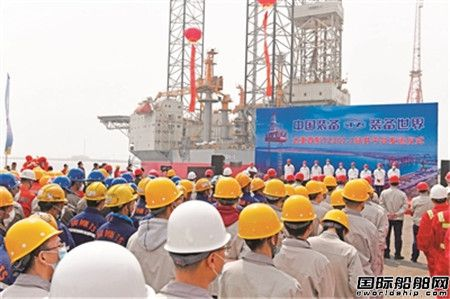 太重滨海首座自升式钻井平台起运前往墨西哥湾