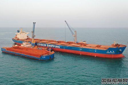 中远海运散运首艘18万吨级船装载中铝几内亚铝土矿启航回国