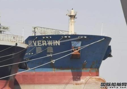 宁波海事法院依法扣押疫情期间到舟山修理外轮