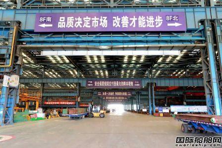 扬州中远海运重工分段产量突破三万吨
