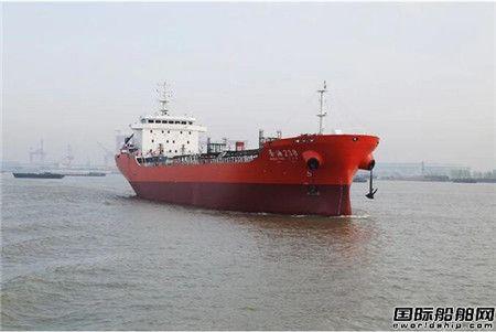 江苏海通一艘13800吨油船圆满试航归来