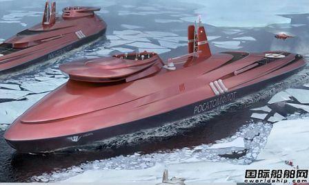 俄罗斯打造全球最大重型核动力破冰船