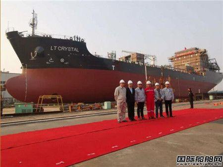 大洋海装一艘13000吨化学品船顺利下水