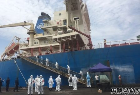 """中国船燃完成""""荷花海""""轮保税油供应业务"""