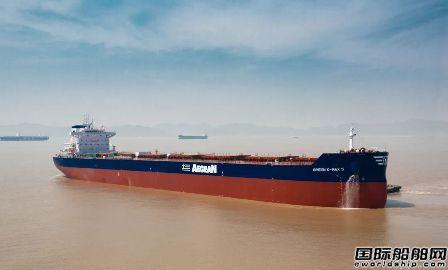 舟山中远海运重工圆满完成N749船试航任务