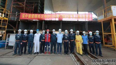 黄埔文冲龙穴厂区室内总装车间启用立即迎来三个节点