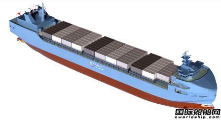 七�四所签首艘300TEU智能集装箱船配套订单