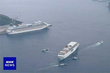 日本长崎市民请愿促意大利邮轮离岸怕成第二艘钻石公主号