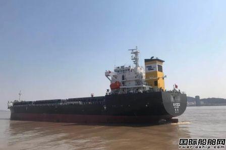 珠海港航运第二艘万吨级散货船正式投入运营