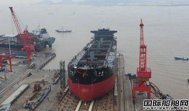 """退出造船业!正和造船转型""""卖沙子"""""""