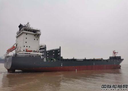 长宏国际一艘1700TEU集装箱船顺利试航
