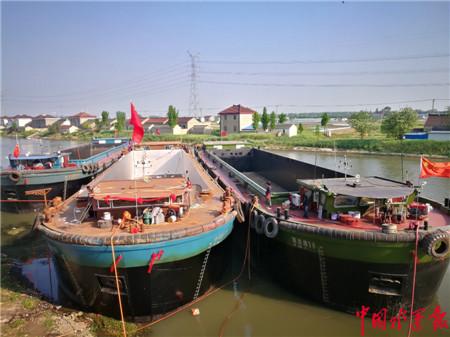 诸暨海超船运投资打造10艘1500吨集装箱船