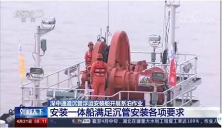 中船绿洲研制系泊设备配套世界首艘沉管浮运安装一体船