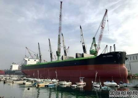 日本船企携手MAN研发氨燃料零碳船舶