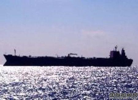 """油轮海上储油成海盗""""海上金库""""?!"""
