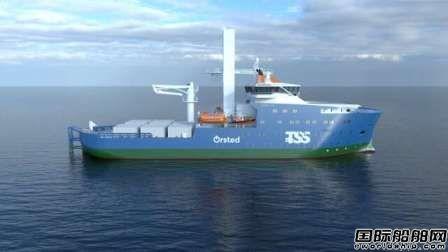 沃旭能源联手台湾船企打造台湾首艘风电运维船