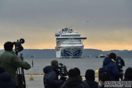 日本拟制定邮轮传染病应对国际规则以明确责任