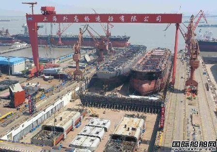"""又是8艘30亿元大单!央企""""抱团""""逆势造船"""