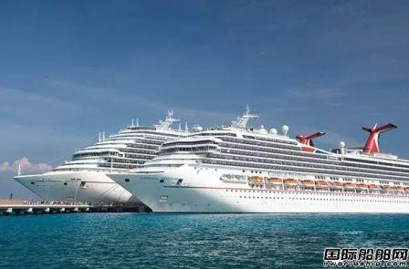 嘉年华集团宣布将于8月1日恢复部分邮轮航线
